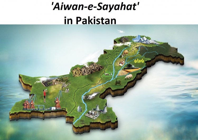 Government to set up Aiwan-e-Sayahat