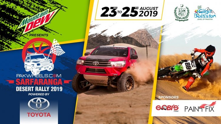 Sarfaranga Rally 2019 in Skardu!