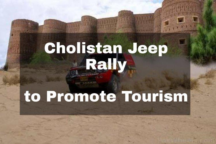 Cholistan Rally to Promote Tourism